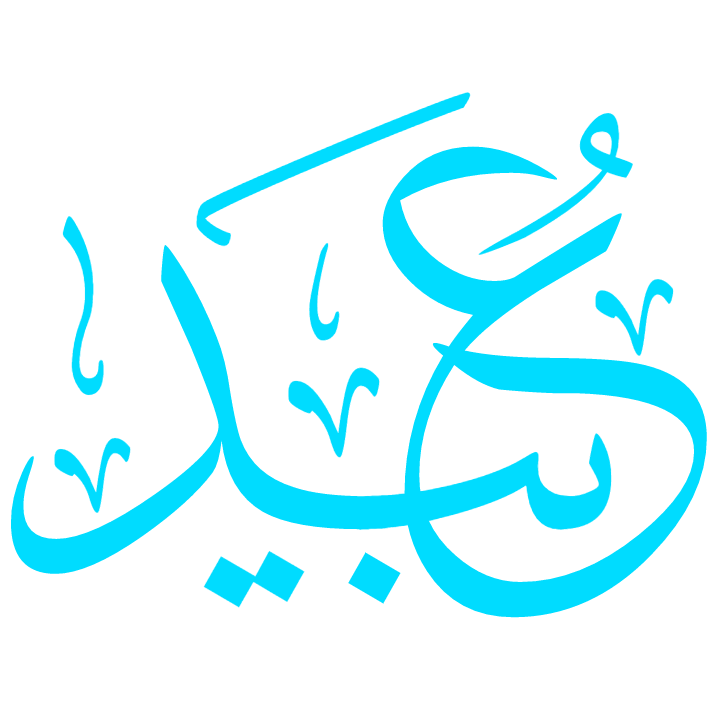 AnaMuhtarifAlKhat_14112016221826