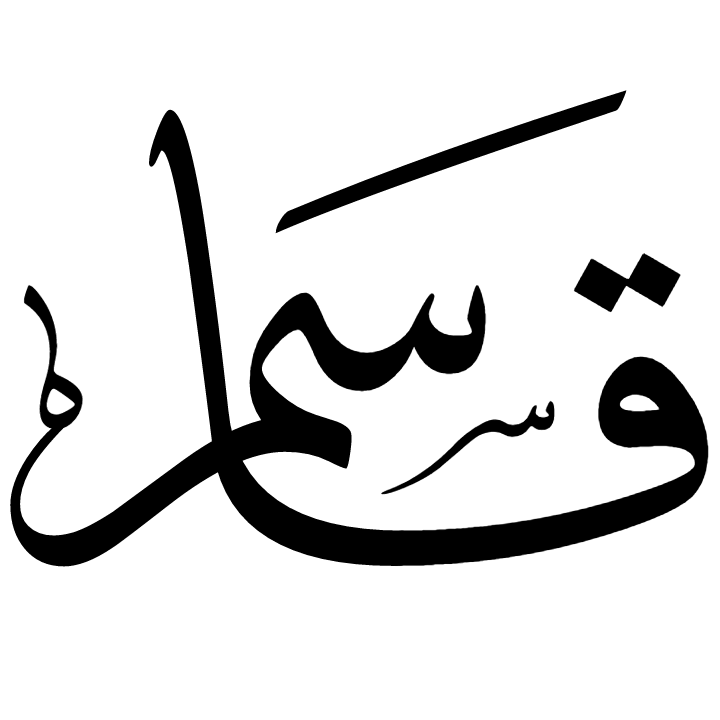 AnaMuhtarifAlKhat_184201732741